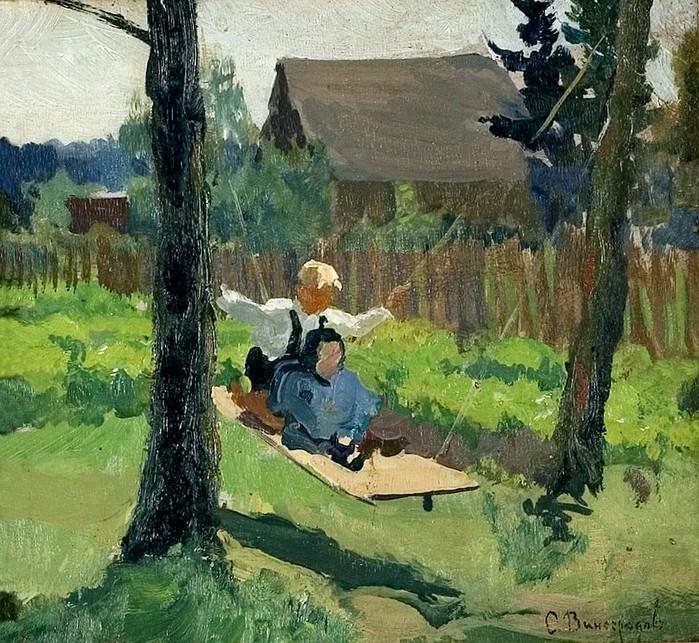 Sergey Vinogradov The Swing